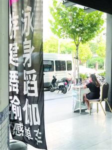 """在健身房的宣传海报中,""""游泳""""标注得非常醒目。 /晨报记者 朱影影"""
