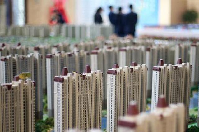 8月份全国15个热点城市新房价格环比无一上涨