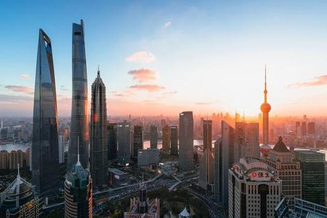 上海排名全球金融中心指数第6位 首次进入全球前10
