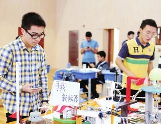 第三届上海创客新星大赛在虹口举行
