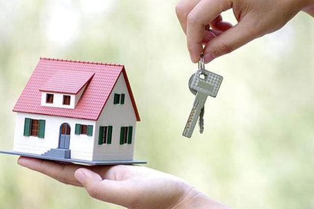 住建部支持北京市、上海市开展共有产权住房试点