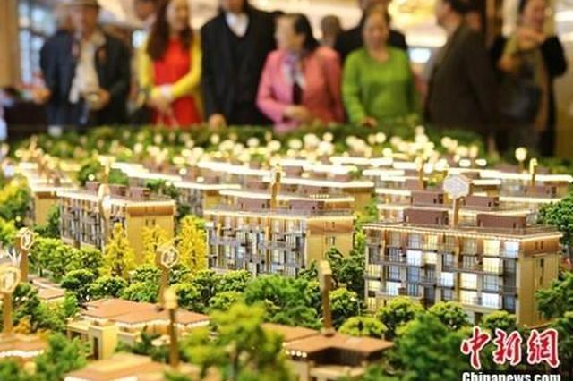 住建部:支持京沪试点共有产权住房 确保住房住而不炒