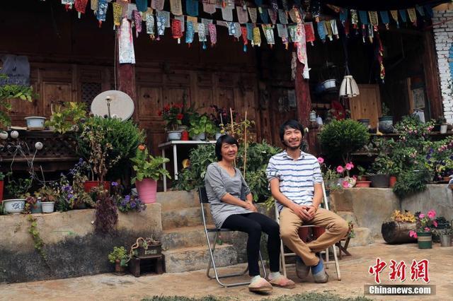 80后上海男子跨越千里走婚 嫁入泸沽湖引热议