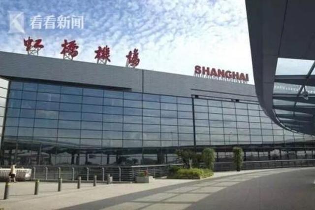 十一黄金周 虹桥站京沪高铁实行二次安检