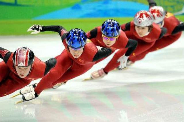 沪11月迎冰上盛宴 短道速滑世界杯、上海超级杯上演