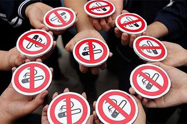 京沪深控烟执法研讨会召开 上海投诉量逐月下降