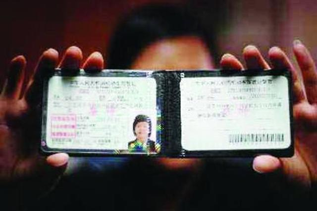 上海一男子坐拥两辆奔驰 沪牌、行驶证全造假被拘