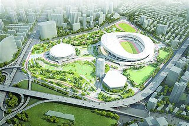 徐家汇体育公园即将开建 八万人体育场再度升级