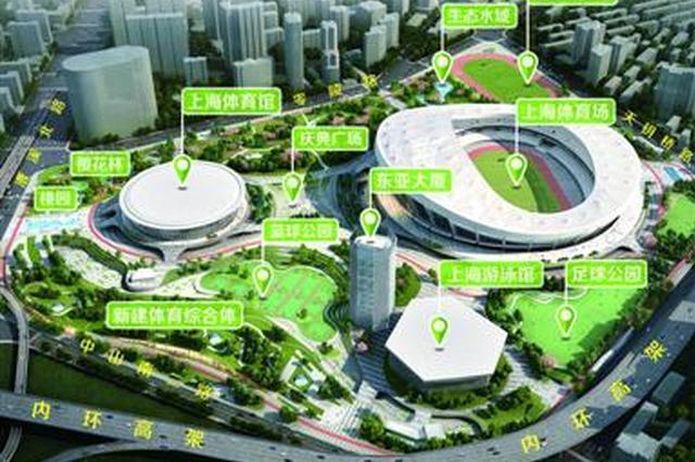 徐家汇体育公园改造增加全民健身公共空间 24小时开放