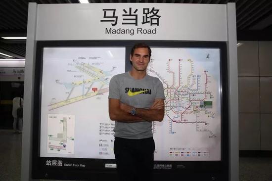 跟费德勒一起坐地铁