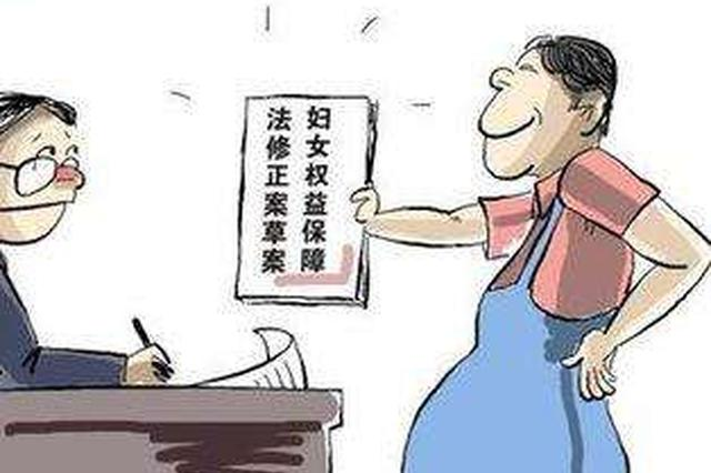哺乳期女职工托人代打考勤 任性妄为被辞退