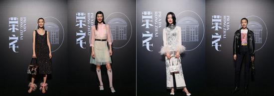 从左至右:秦舒培、刘雯、杜鹃、雎晓雯