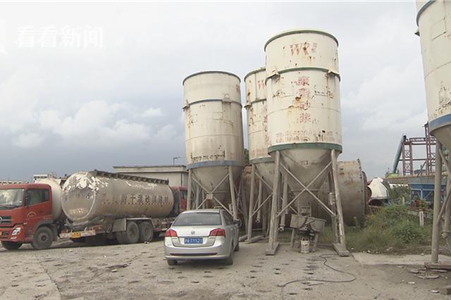 浦东建材厂臭气严重影响居民生活 企业被关闭厂房拆除