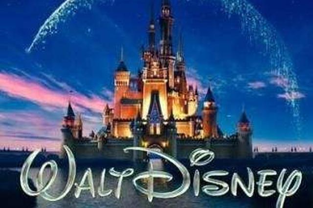 迪士尼遭遇危机 八年来收入利润首次双降