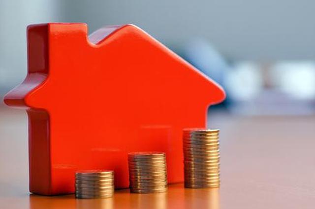 上海试点14家企业可集中办理提取住房公积金支付房租