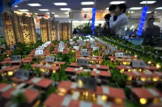 央行上海总部:外汇存款持续减少 房产开发贷今年首降