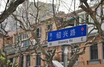 上海十大网红马路 逛吃逛玩人气高