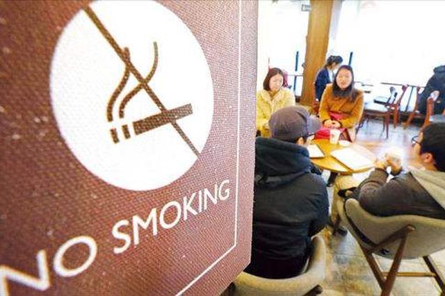 禁烟令实施近一年 铁路上海南站查处违禁吸烟者265人