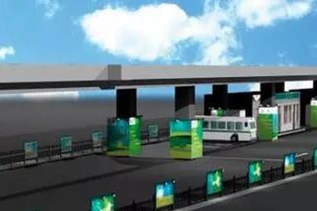 最大新能源车光伏充电站落沪 日均可满足400辆车充电