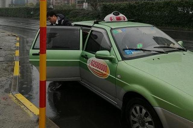 出租司机开假发票动手脚 乘客交通卡被掉包余额归零