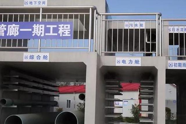 松江南部新城地下综合管廊建设进入主体结构施工阶段