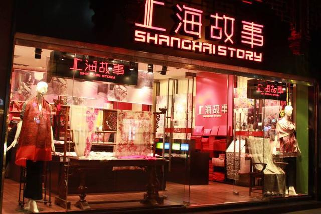 淮海中路上两家上海故事 山寨版被判属不正当竞争