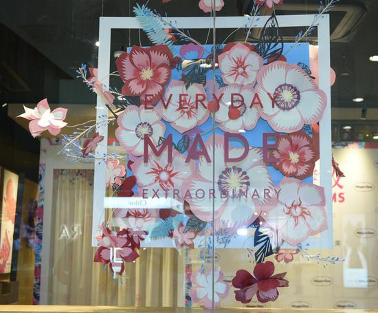 哈根达斯春季新品限定上市 携日本花艺大师打造绽放的春天