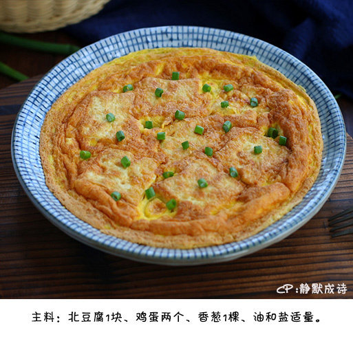 吃腻了麻婆豆腐,不妨来试试这道鸡蛋豆腐羹吧!