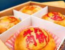 中秋小长假申城月饼提货难问题集中,投诉举报813件。