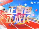 上海教育电视台栏目推荐