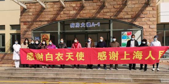 上海又有12例新冠肺炎患者治愈出院 目前共261例出院
