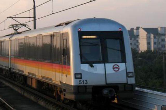 地铁5号线南延伸段全线轨道贯通 计划年内通车试运营