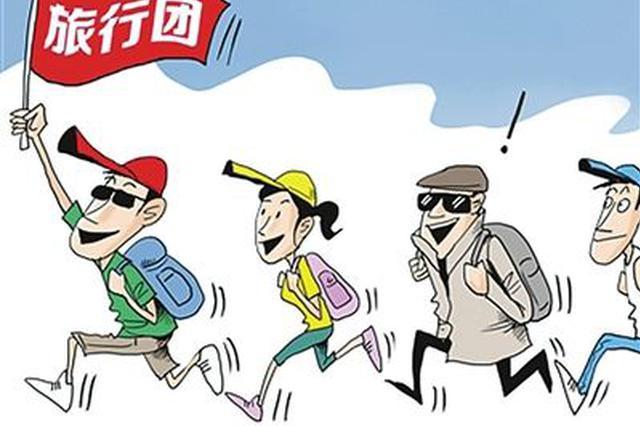 上海315受理投诉三千余件 定制化旅游等成维权热点