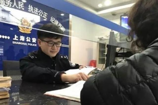 详解上海异地办理身份证攻略:需具备三大前置条件