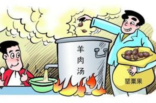 牛肉汤店老板在汤里添加罂粟壳 被依法提起公诉