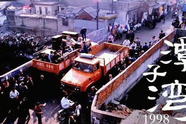 20年前的上海:BP机、泰坦尼克号和拨号上网的春天