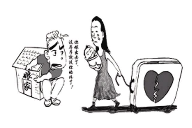 男子离婚欲卖房返乡定居 支付妻女抚养费及居住补偿