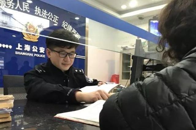 上海异地办理身份证攻略详细一览:需具备三大前置条件