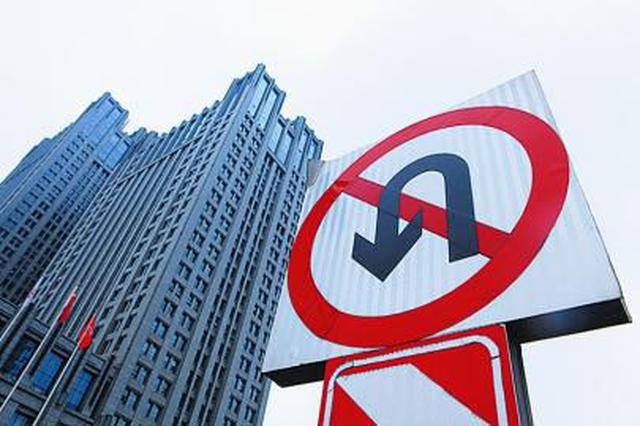 视频:上海2月新房价格环比下跌 中大户型跌幅明显