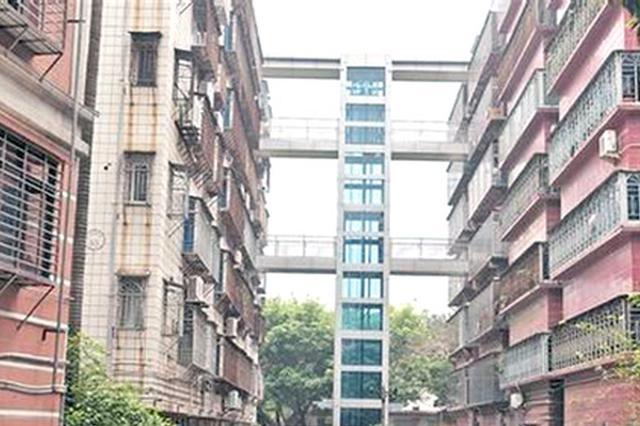 沪成立首家加装电梯事务所 发布12条组成的工作法