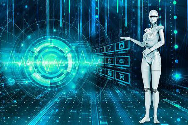 首批人工智能面试官上岗 近六成受访者表示欢迎