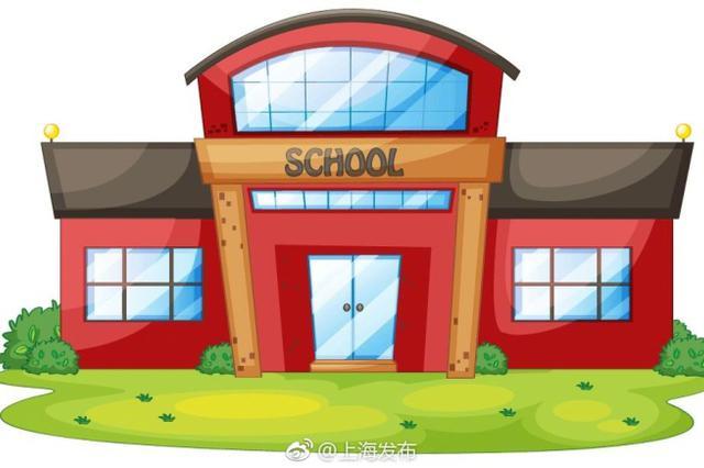 上海评估市特色普通高中 三所学校上榜