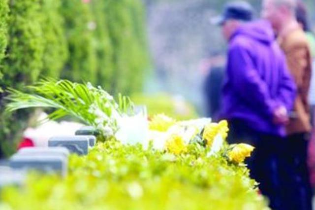 福寿园5月起禁烧锡箔冥币 打造上海首个无烟墓区