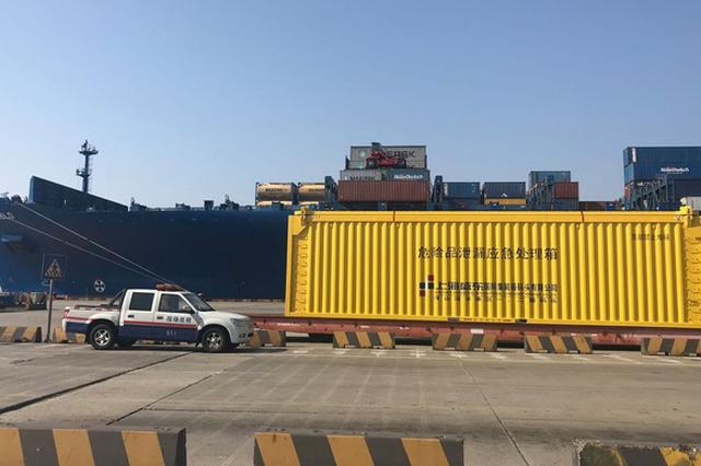 洋山港一集装箱泄漏易燃液体 泄漏速度或每小时40升