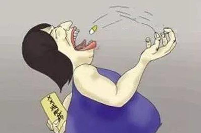 女子服用一粒减肥药进医院 药丸成本1元含违禁成分
