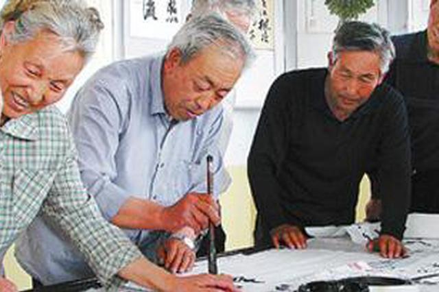 上海市老年教育学习点地图首发 标注三类406处场所