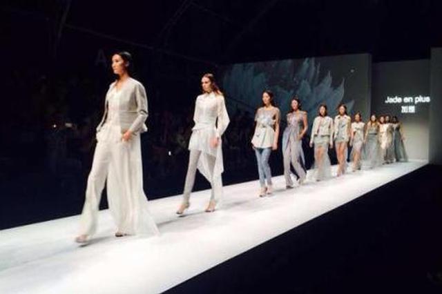 2018秋冬上海时装周举行 将全力打响上海购物品牌