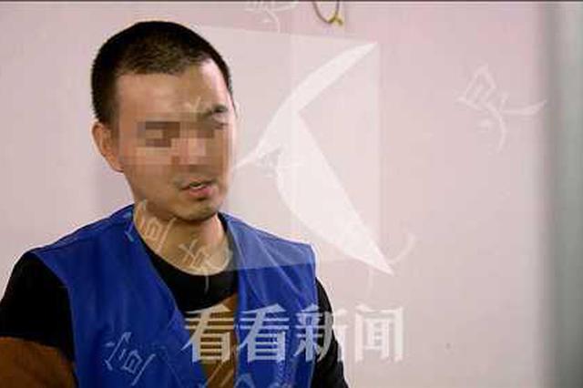 两女孩提分手遭男友毒手 一人被割喉一人被砍数刀