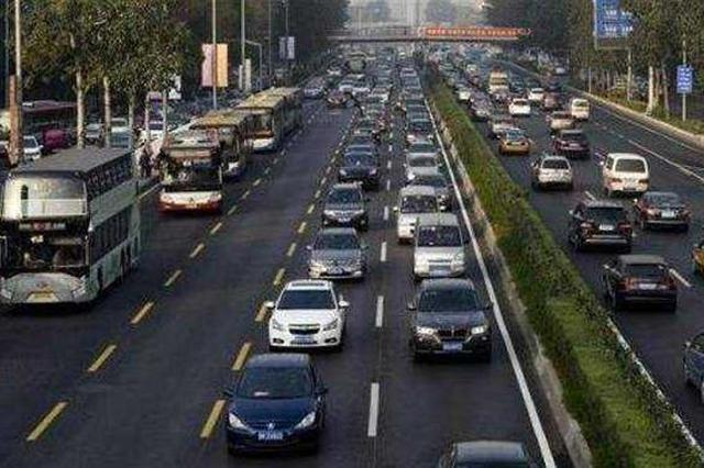 上海市综合交通运行年报发布:小客车保有量增速放缓