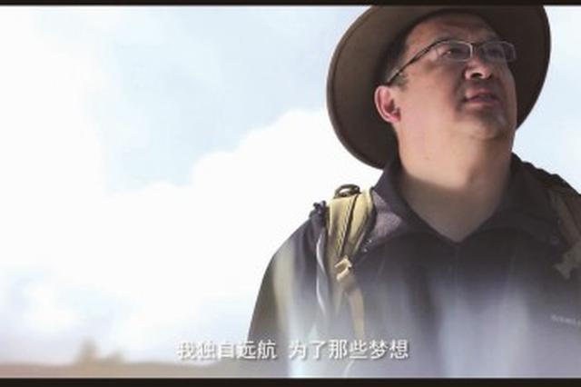 上海教育年度新闻人物揭晓 授予钟扬年度特别致敬人物
